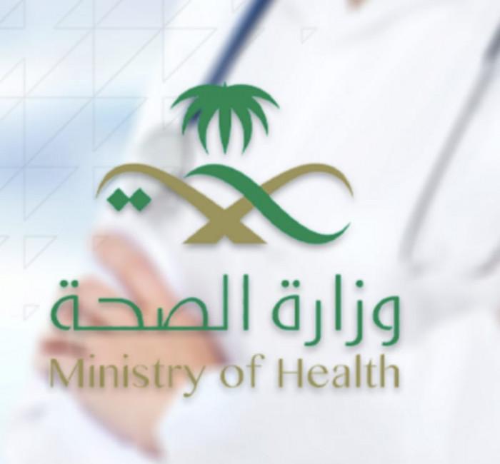 السعودية تسجل 1045 إصابة جديدة بكورونا و9 وفيات