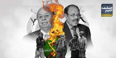 بن كليب: قرار إقالة اللواء باعش نسف لروح ومضامين اتفاق الرياض