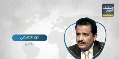 التميمي يسخر من قرار هادي إقالة باعش