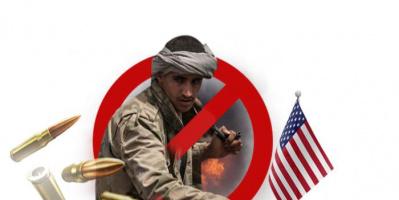 التعاطي الأمريكي مع الإرهاب الحوثي.. ما له وما عليه