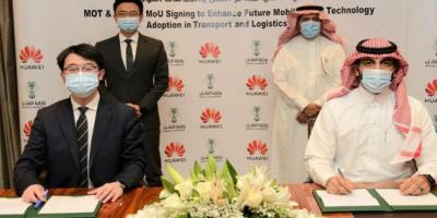 """السعودية توقع مذكرة تفاهم مع """"هواوي"""" لتعزيز تبني التقنيات الحديثة في قطاع النقل"""