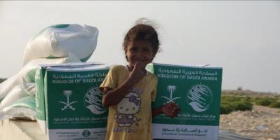 المساعدات السعودية لليمن.. جهودٌ إنسانية لكبح جماح المأساة