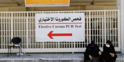 لبنان يُسجل 25 وفاة و1336 إصابة جديدة بكورونا