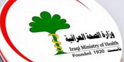 العراق يقرر احتجاز 21 شخصا يشتبه بإصابتهم بالسلالة الهندية من كورونا
