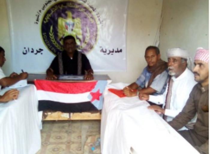 """انتقالي جردان"" يستنكر انتهاكات الإخوان ضد أهالي عسيلان"