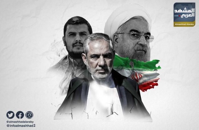 """""""اتهامات بومبيو"""".. كيف توقِد إيران لهيب الحرب الحوثية؟"""