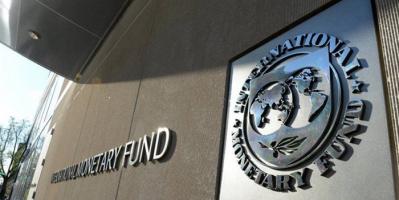 البنك الدولي يضع إستراتيجية لدعم الاقتصاد الفلسطيني