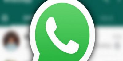 مشاكل في واتساب تواجه مستخدمي هواتف Galaxy S21