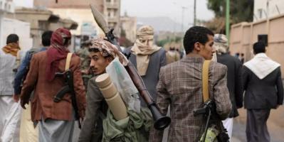 مناطق الحوثي.. مملكة الخوف (ملف)