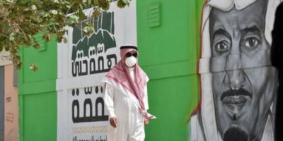 السعودية تُسجل 11 وفاة و1056 إصابة جديدة بكورونا