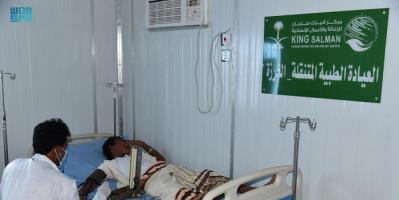 """عيادة """"سلمان للإغاثة"""" تواصل استقبال المرضى في حرض"""