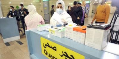 مصر تُسجل 61 وفاة و1021 إصابة جديدة بكورونا