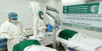 الغوث الصحي.. إنسانية المملكة تقهر أعباء الحرب الحوثية