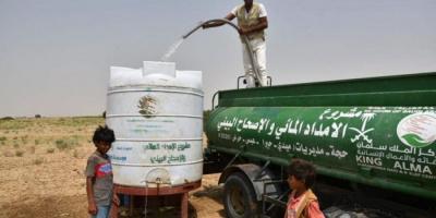 إمداد اليمن مائيًّا.. السعودية تروي جفاف الصنابير