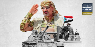 بعودة الزُبيدي.. الحوثي يتجرع الهزيمة شمال الضالع