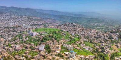 صراع حوثي على نقاط تحصيل الجبايات في إب