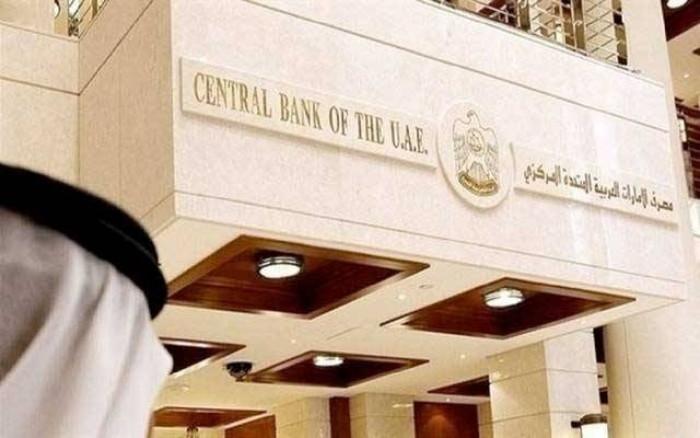 """تسهيلات ائتمانية بقيمة 3.2 مليار درهم من """"دبي"""" لقطاعي الأعمال والصناعة"""