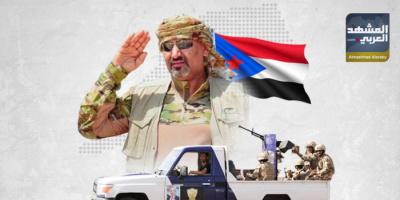 الزُبيدي في عدن.. تطور إيجابي يدعم الجنوب سياسيا وعسكريا