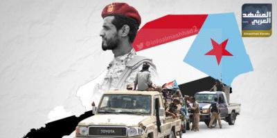 انتصارات الضالع تبث الرعب في نفوس الشرعية الإخوانية