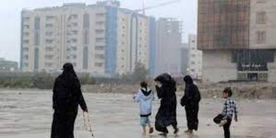 طقس اليوم الإثنين على مدن المملكة العربية السعودية