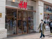 """قراصنة إيرانيون يخترقون شركة """"H&M"""" الإسرائيلية"""