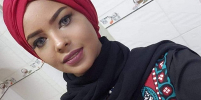 نقابة المحامين بصنعاء تدين تهديد محامي الفنانة الحمادي