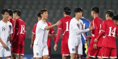 انسحاب كوريا الشمالية من تصفيات مونديال 2022
