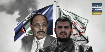 اقتطاع رواتب الموظفين.. سلاح إخواني - حوثي ينهش في عظام الضعفاء