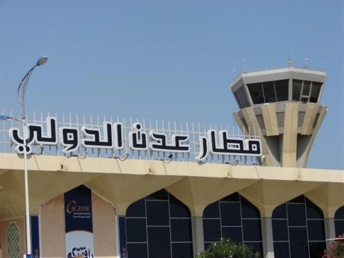 مطار عدن يستقبل رحلتين من القاهرة وعمان غدًا