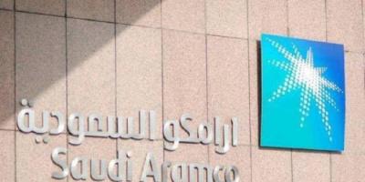 """81.4 مليار ريال.. أرباح """"أرامكو السعودية"""" تحقق مكاسب قياسية في الربع الأول من 2021"""