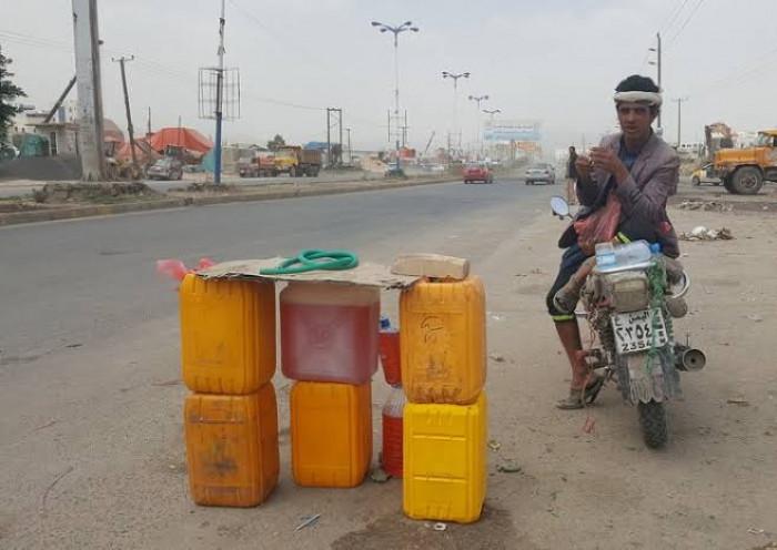 المليشيا الحوثية تعيد فتح محطات الوقود بأسعار خيالية