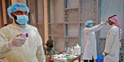 الكويت تسجل 1253 إصابة جديدة بكورونا