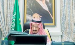 """السعودية تدمج هيئة """"الزكاة والدخل"""" مع """"الجمارك"""""""