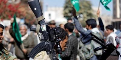 البيان: مليشيا الحوثي تتحدى مطالب وقف التصعيد