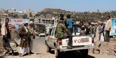 """إب و""""القبضة الحوثية"""".. بين ارتكاب الانتهاك وتغييب سُلطة """"العقاب"""""""