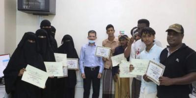 الإمارات ترعى تزويد طلاب سقطرى بدورات مُتقدمة