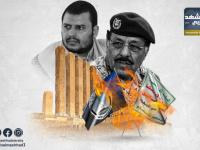 مسرحية الإخوان الهزلية.. نهب الأموال تحت زعم محاربة الحوثيين