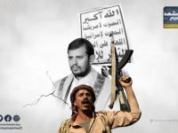 الخبث الحوثي وإفشال جهود تحقيق السلام.. أسلحة لا تنفذ طلقاتها
