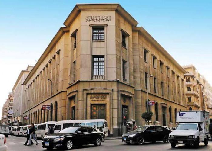 احتياطي مصر من النقد الأجنبي يقفز إلى 40.343 مليار دولار بنهاية أبريل