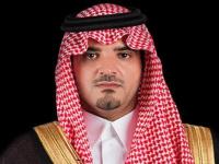 وزير الداخلية السعودي يتلقى وشاح الملك عبدالعزيز