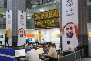 البورصات الإماراتية تحقق تداولات بنحو 1.2 مليار درهم