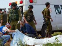 مقتل إسرائيلي متأثرًا بجراحه في مواجهات بالضفة الغربية