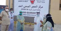 الصحة البحرينية: تطعيم نصف مليون شخص بجرعتي كورونا
