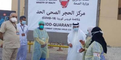 الصحة البحرينية: تطعيم نصف مليون شخص بجرعتي لقاح كورونا
