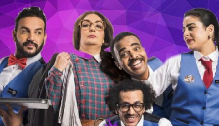 """القضاء المغربي يرفض وقف عرض مسلسل """"قهوة نص نص"""""""
