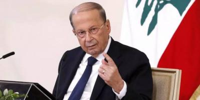 عون: سنواصل الجهود لإنجاح تشكيل الحكومة اللبنانية