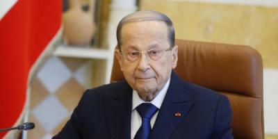 الرئيس اللبناني يطلب مساعدة أوروبا لاستعادة الأموال المهربة
