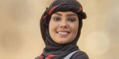 المليشيا تمنع محامي الفنانة انتصار الحمادي من التصريحات