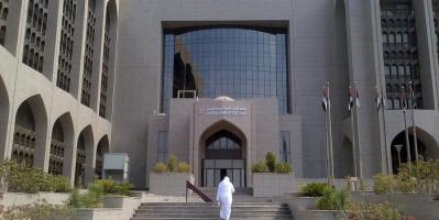 حساب التوفير ببنوك الإمارات التقليدية يرتفع إلى 117.6 مليار درهم بنهاية فبراير