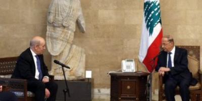 الرئيس اللبناني يطلب من وزير الخارجية الفرنسي المساعدة في استعادة الأموال المهربة